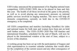 欧足联官方宣布2020年欧洲杯推迟一年进行